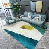 客廳地毯北歐現代簡約沙發茶幾毯美式宜家水洗床邊臥室地毯 PA11581『紅袖伊人』