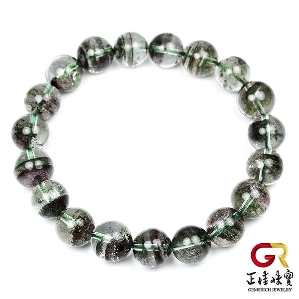 綠幽靈 幻象幽靈圓珠手珠 11mm 幽靈水晶 幻象水晶 日本彈力繩 正佳珠寶