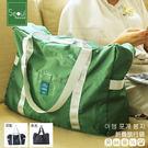 多功能加厚耐重行李箱拉桿折疊旅行袋 旅行...
