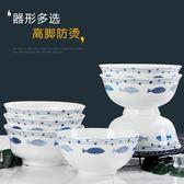 陶瓷碗6英寸家用餐具套裝景德鎮骨瓷大號吃飯碗日式創意面碗4只裝