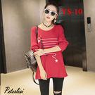 冬季新款寬鬆加大蝙蝠衫 YS10E 紅色白線條 彼得麗絲
