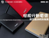 【Q5 鋁合金屬感】超輕薄耐用6500商檢局認證可適用各廠牌可使用安卓與蘋果線 行動電源移動電源