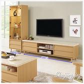 【水晶晶家具/傢俱首選】丹尼卡8尺原石L櫃 JM8322-1
