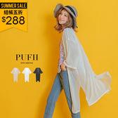PUFII-針織罩衫 直坑條5分寬袖開襟長版針織罩衫薄外套 3色-0614 現+預 夏【CP14788】
