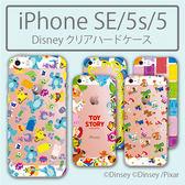 迪士尼 iPhone SE/5/5s  PC 透明 塗鴉 手機硬殼