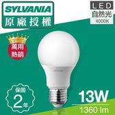 喜萬年SYLVANIA 13W LED 燈泡 自然光4000K 20入
