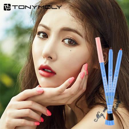 韓國 TONYMOLY Wonder Pool 持久顯色順滑眼線筆 眼線筆 眼線 防水 防油 泫雅