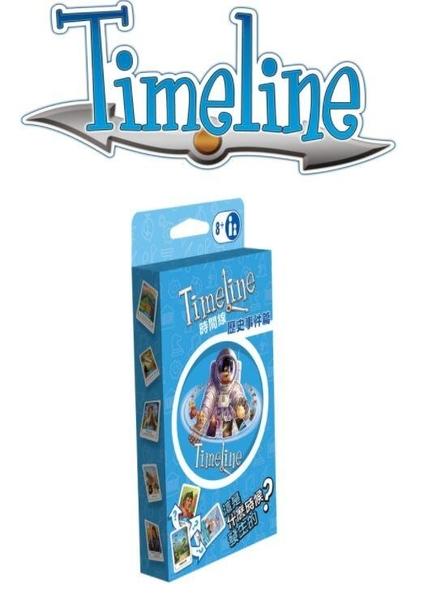 『高雄龐奇桌遊』 時間線 事件篇 環保包 TIMELINE EVENTS 繁體中文版 正版桌上遊戲專賣店