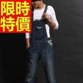 吊帶褲-嚴選簡潔休閒牛仔男長褲56i125【巴黎精品】