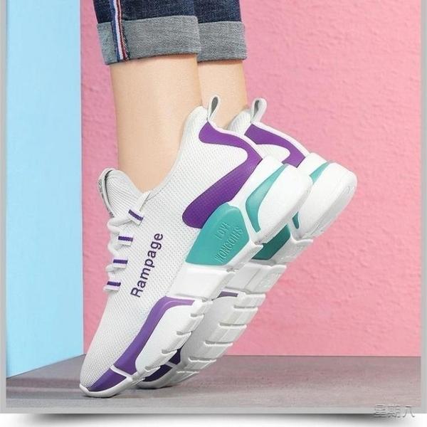 登山鞋 耐磨耐穿登山鞋勞保鞋女春夏款工地鞋防滑勞動鞋子耐臟干活鞋防水