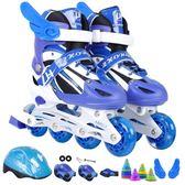 直排溜冰鞋兒童可調男童女童閃光輪滑鞋全套旱冰鞋初學者 英雄聯盟