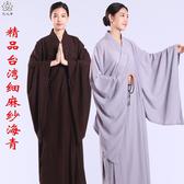 海青居士服 男女禪修服 佛教禪意僧服 佛教用品 海青面料 降價兩天