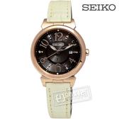 SEIKO 精工 / V137-0BF0D.SUT188J1 / LUKIA 美艷佳人太陽能皮革腕錶 玫瑰金色 米白色 30mm