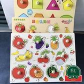 2個裝 木質兒童拼圖認知學數早教益智玩具數字母手抓板拼板【福喜行】