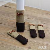 加厚耐磨桌椅腳套家具靜音實木地板保護墊椅子凳子桌腳墊 zm4081『男人範』
