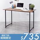背面檔板設計 更穩固 桌面特殊處理 耐磨好清理 組裝簡易穩定性佳 台灣製造 品質有保障