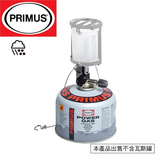 Primus 221363 微米瓦斯燈(附收納盒) 瓦斯燈/露營燈 還有電子營燈/LED燈