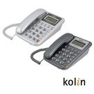 ◤KOLIN歌林◢ 來電顯示電話 KTP-1102L ◆兩色可選◆
