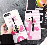iPhone 7 Plus 支架手機殼 隱形指環 軟邊硬殼 全包保護殼 指環防摔殼 簡約殼 粉紅豹 社會豬 iPhone7
