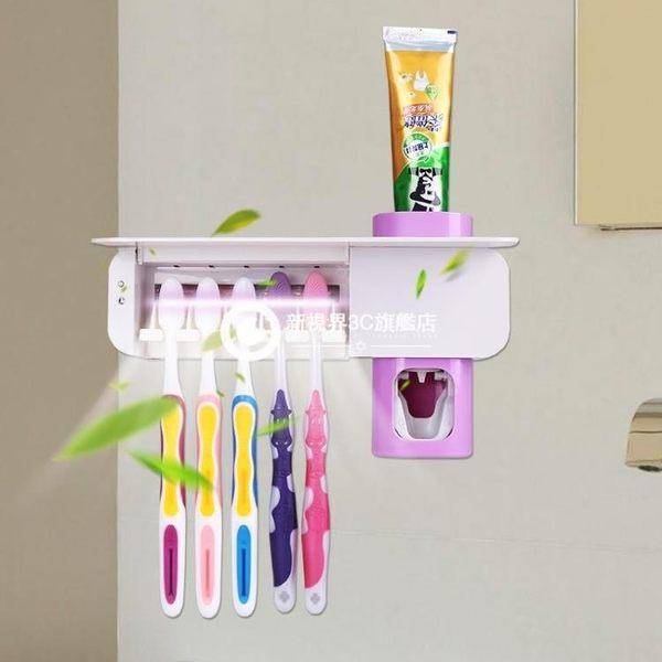 紫外線牙刷消毒架 殺菌烘干擠牙膏器-Dxsy9