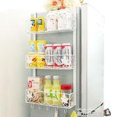 鐵藝冰箱掛架側壁掛冰箱架廚房置物架收納架冰箱側邊調味架 WD 魔方數碼館