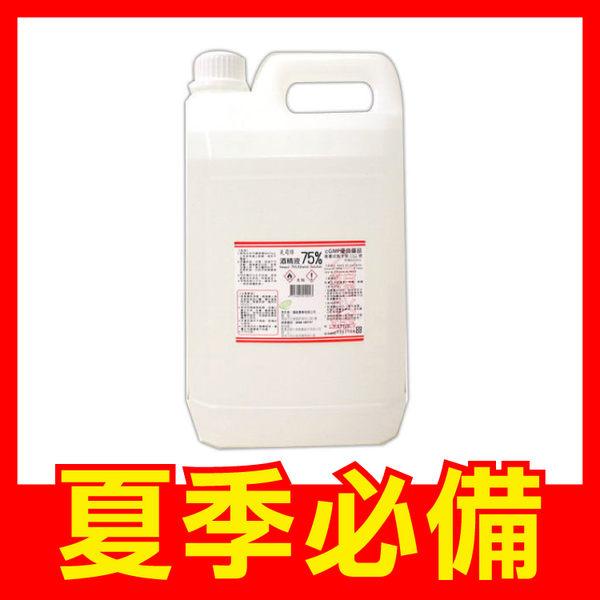 克司博 酒精液75% 4公升【躍獅】