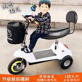 小型電動三輪車成人女性折疊迷你三輪電瓶車家用電動代步車滑板車 MKS快速出貨