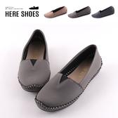 [Here Shoes]休閒鞋-MIT台灣製 簡約純色車線造型 懶人鞋 休閒鞋 平底豆豆鞋-AN152