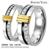 情侶對戒 西德鋼戒指「恆久閃耀」鋯石*單個價格*情人節推薦