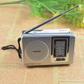 INDIN收音機小音箱便攜迷你小音響調頻老款收音機老人播放器 【熱賣新品】