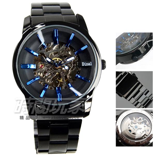 Dinal 簡約時刻 鏤空機械腕錶 不鏽鋼 男錶 學生錶 防水手錶 藍xIP黑電鍍 D2038黑藍T