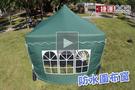 頂級SOLAR炊事帳篷配件-防水圍布窗