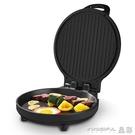 電餅鐺金正電餅鐺家用雙面加熱烙餅機加深加大煎餅鍋神器電餅檔正品特賣220V