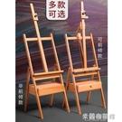 櫸木抽屜畫架實木質油畫架木制美術素描畫架套裝收納式畫架帶抽屜 快速出貨