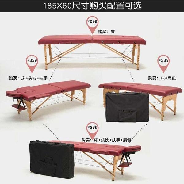 美諾原始點折疊按摩床推拿便攜式家用手提針艾灸理療美容床紋身床 一木良品