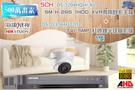 台南監視器 海康 DS-7204HQHI-K1 1080P XVR H.265 專用主機 + TVI HD DS-2CE56H1T-IT1 5MP EXIR 紅外線半球攝影機 *1