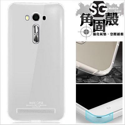 防摔殼 手機殼 ASUS 華碩 Zenfone 3 4 Max Selfie Pro 2 Laser 軟殼空壓殼氣墊殼
