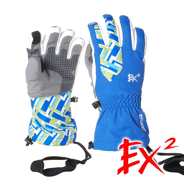 EX2 Polartec 翻蓋保暖手套 862312 防風手套│保暖手套│防滑手套│刷毛手套