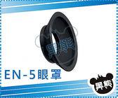 黑熊館 級Nikon F5 F6 D4 D3 D2 D1 D600 D800 D700 同