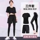 健身衣女寬鬆速干大碼胖mm短袖運動服跑步套裝夏季上衣瑜伽褲衣服