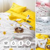 韓式可水洗毛巾繡夏涼被(含枕套) 現+預