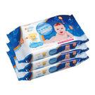 Combi 康貝海洋深層水嬰兒濕紙巾(濕巾)20抽隨手包(3入)【佳兒園婦幼館】