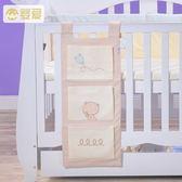 除舊迎新 嬰愛多功能嬰兒床頭掛袋寶寶床包奶瓶尿布掛袋收納袋雜物袋