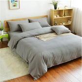 床上用品四件套1.8m純色床單被套1.5米單人床學生宿舍4三件套JY-免運好康八八折下殺
