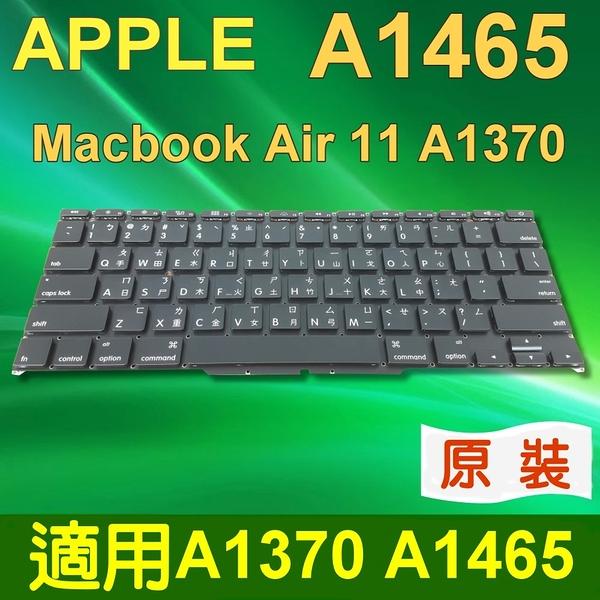 APPLE A1465 鍵盤 Macbook Air 11 A1370 A1465 中文 筆電 鍵盤 Keyboard