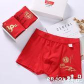 兒童男童本命年內褲大紅色純棉平角中大童男孩短褲12-15歲屬狗