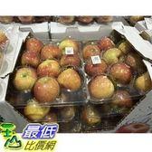 [促銷到7月7號] 需低溫宅配  進口智利富士蘋果 CHILE FUJI APPLE 2.4 KG_C749202
