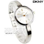 DKNY 簡約羅馬數字時刻 閑靜河畔精緻套錶組 附精緻手環3個 女錶 NY2577