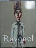 【書寶二手書T5/收藏_XBN】Ravenel Spring Auction 2012 Taipei_2012/6/3