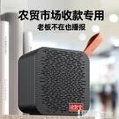 收款語音播報器收錢提示音響付款到賬音箱WiFi無線網小喇叭戶外大音量擴音播放收賬商用 智慧